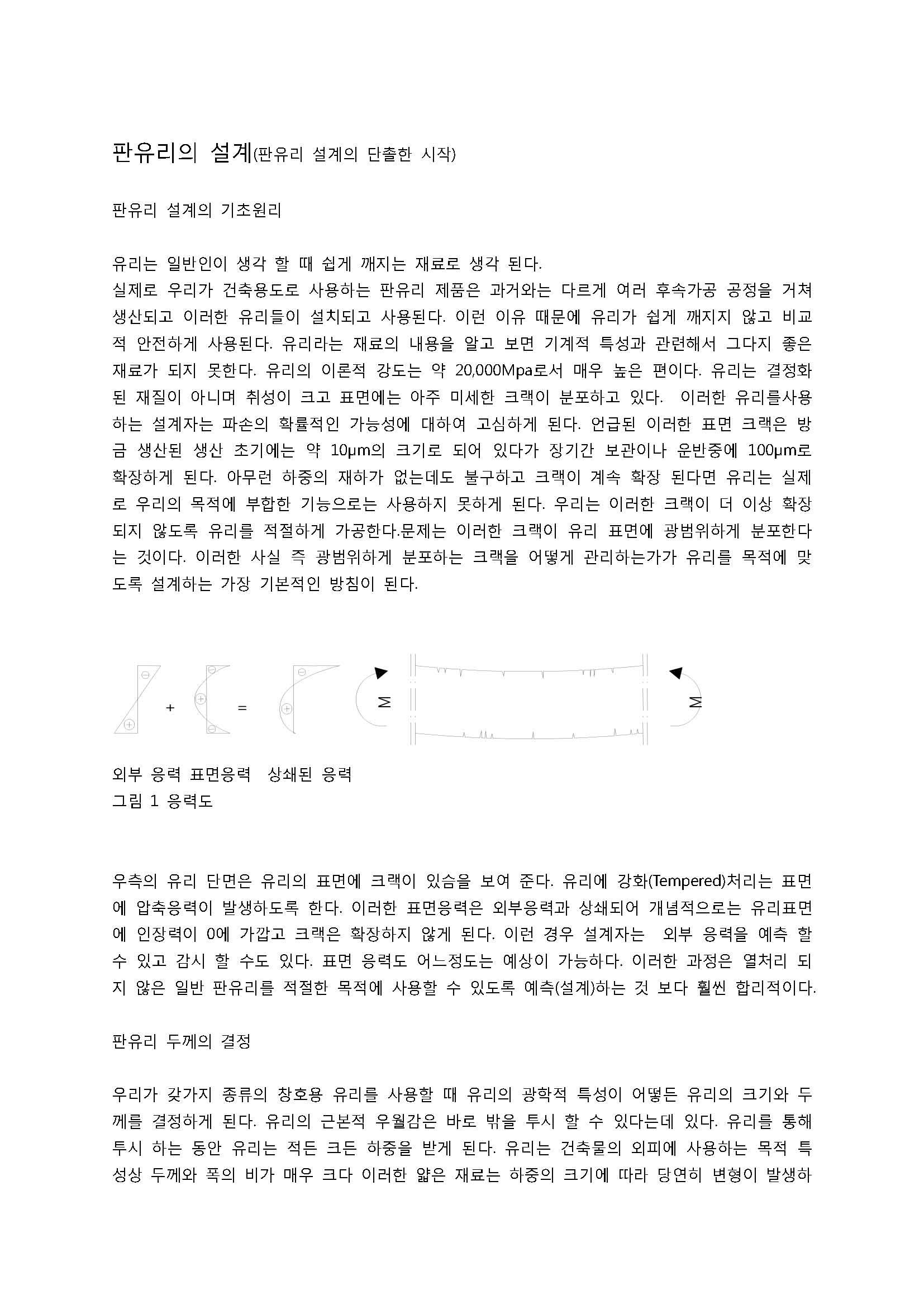 선형비선형_페이지_1.jpg